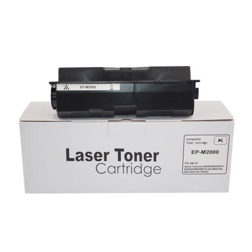 Compatible Epson C13S050435 Toner