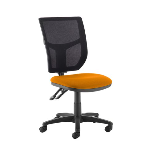 Altino 2 lever high mesh back operators chair with no arms - Solano Yellow