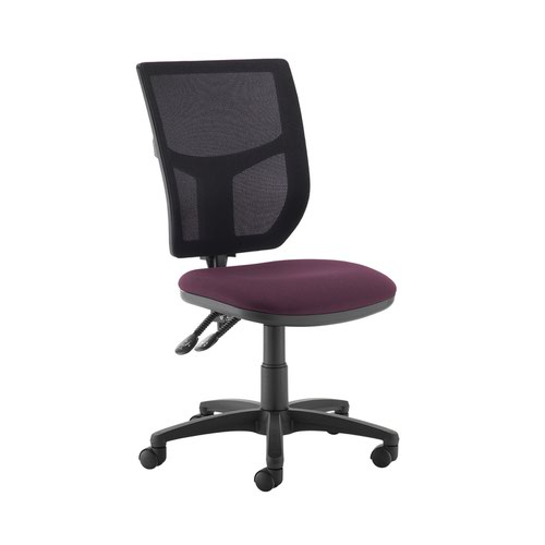 Altino 2 lever high mesh back operators chair with no arms - Bridgetown Purple