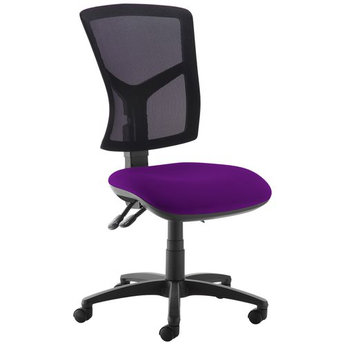 Senza high mesh back operator chair with no arms - Tarot Purple