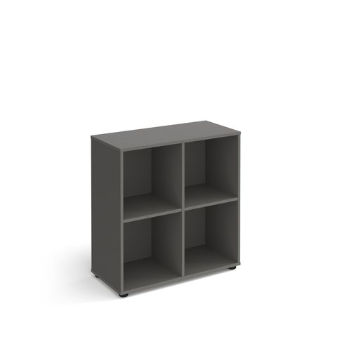 Universal cube storage unit 875mm high with 4 open boxes and glides - grey