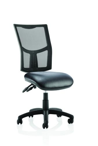 Eclipse Plus 2 Mesh Back with Soft Bonded Leather Seat