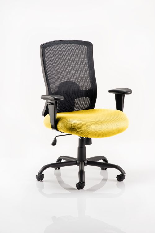 Portland HD Bespoke Colour Seat Yellow