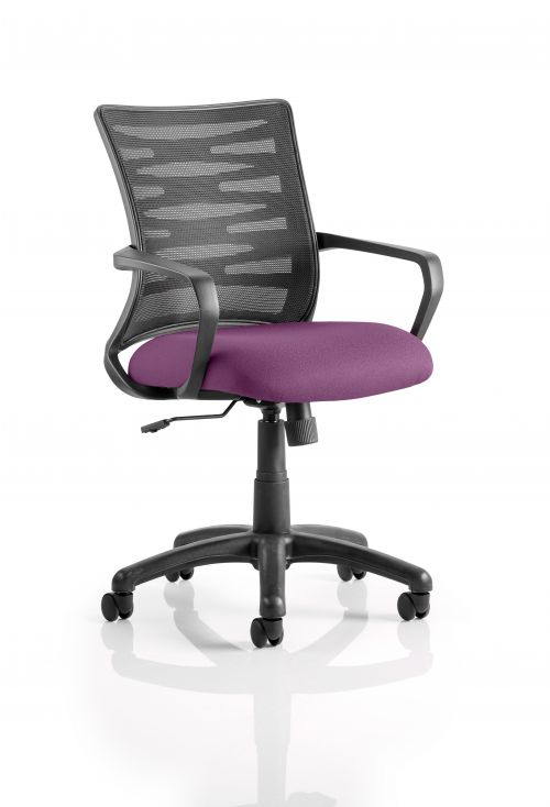 The Vortex Is A Funky Designer Chair Which Offers Contemporary Styling And High Quality Finish