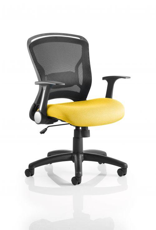Zeus Bespoke Colour Seat Yellow