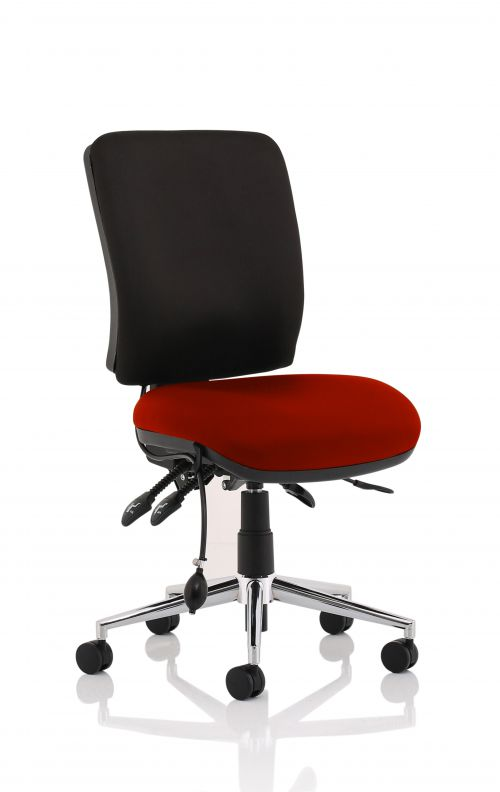 Chiro Medium Back Bespoke Colour Seat Maroon No Arms
