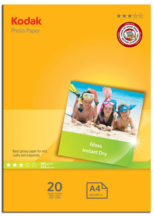 Kodak 5740512 A4 Gloss Photo Paper 20 Sheets