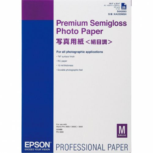 Epson (A2) Premium Semi-Gloss Photo Paper (White) C13S042093
