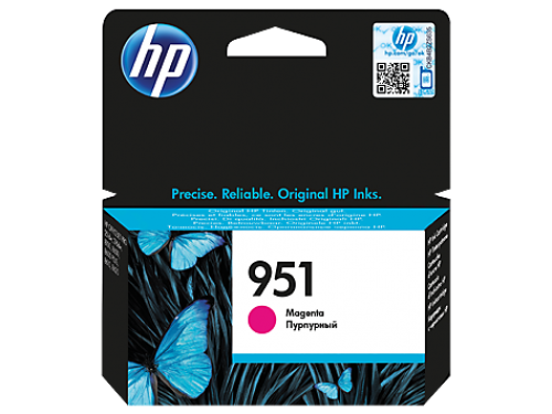 HP 951 Magenta Standard Capacity Ink Cartridge 700 pages for HP OfficeJet Pro 251/276/8100/8600/8610/8620 - CN051AE