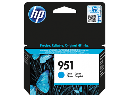 HP 951 Cyan Standard Capacity Ink Cartridge 700 pages for HP OfficeJet Pro 251/276/8100/8600/8610/8620 - CN050AE