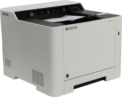 Kyocera P5021CDN A4 Colour Laser Printer