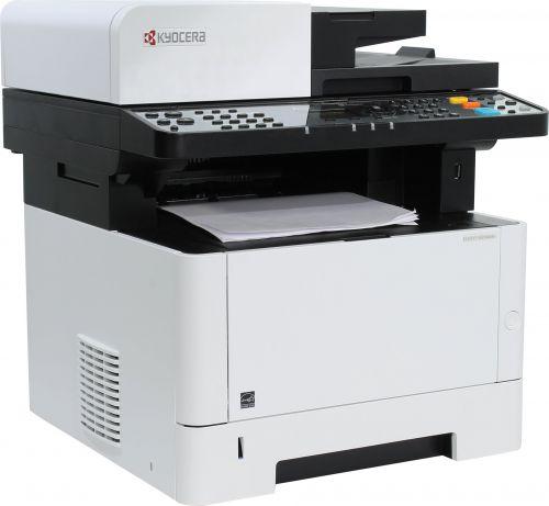 Kyocera M2040DN A4 Mono Multifunction Printer