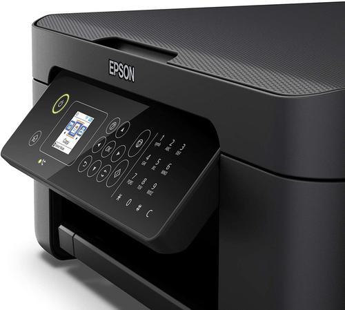 Epson Workforce WF-2810DWF Inkjet Printer C11CH90401 by Epson, EP66595