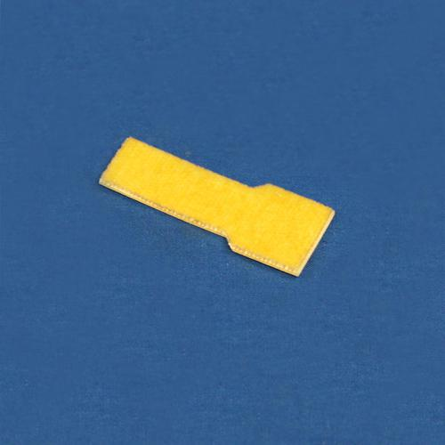 Canon Drum Side Seal [Front & Rear] FC9-9024-000