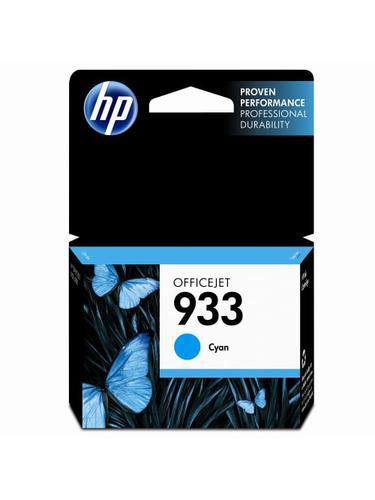 HP 933 Cyan Standard Capacity Ink Cartridge for HP OfficeJet 6100/6600/6700/7110/7510/7612 - CN058AE