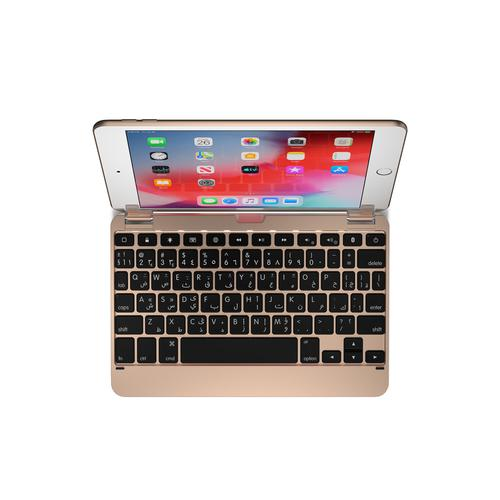 Brydge 7.9 Inches QWERTY Arabic Bluetooth Wireless Keyboard for Apple iPad Mini 4th 5th Generation Backlit Keys 180 Degree Viewing Angle Gold