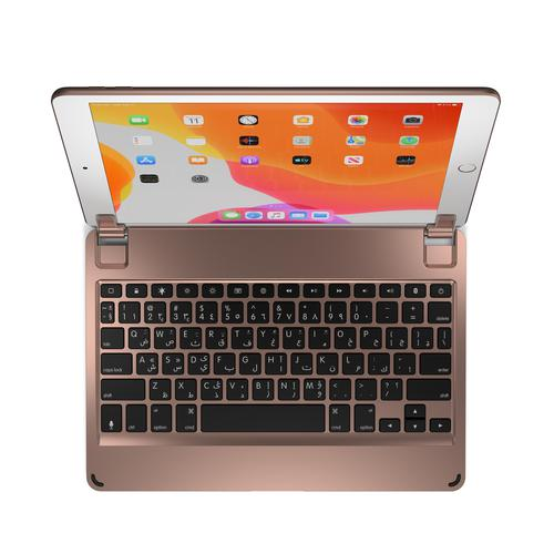 Brydge 10.2 Inches QWERTY Arabic Bluetooth Wireless Keyboard for Apple iPad 7th Generation Durable Aluminium Body Backlit Keys Gold