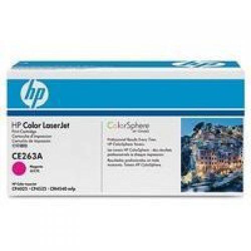 HP 648A Magenta Standard Capacity Toner 11K pages for HP Color LaserJet Enterprise CM4540/CP4025/CP4525 - CE263A