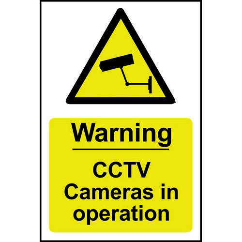 Fire Exit Keep Clear sign (450 x 200mm). Manufactured from strong rigid PVC and is non-adhesive  0.8