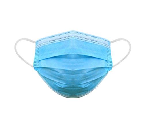 3 Ply Disposable Face Mask Pack of 50
