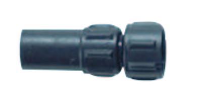 CHAPIN Sprayer Nozzle
