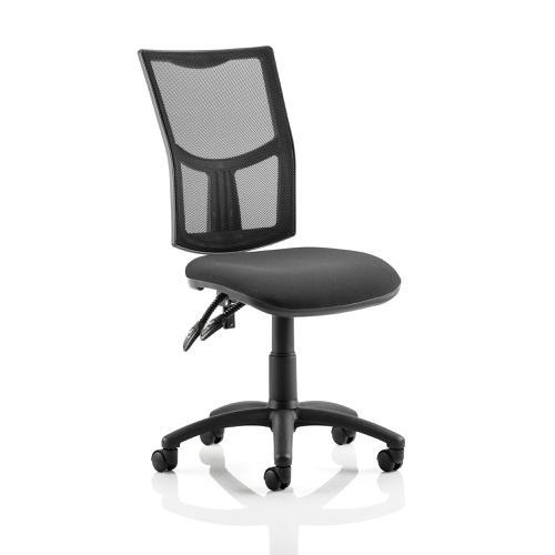 Trexus Eclipse II Lever Task Operator Chair Mesh Back Seat Black Ref KC0167