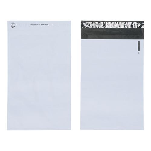 Keepsafe LightWeight Envelope Polythene Opaque C5 W162xH230mm Peel & Seal Ref KSV-L1 [Pack 100]