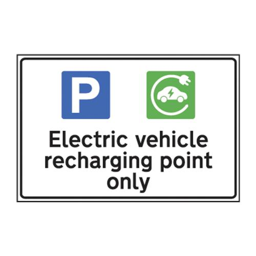 'Electric Vehicle Recharging Point Only' Sign -  Rigid 1mm PVC (300mm x 200mm)