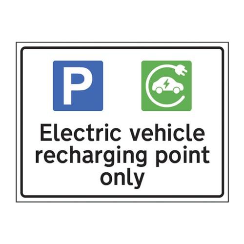 'Electric Vehicle Recharging Point Only' Sign -  Rigid 1mm PVC (400mm x 300mm)