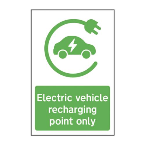 'Electric Vehicle Recharging Point Only' Sign -  Rigid 1mm PVC (200mm x 300mm)