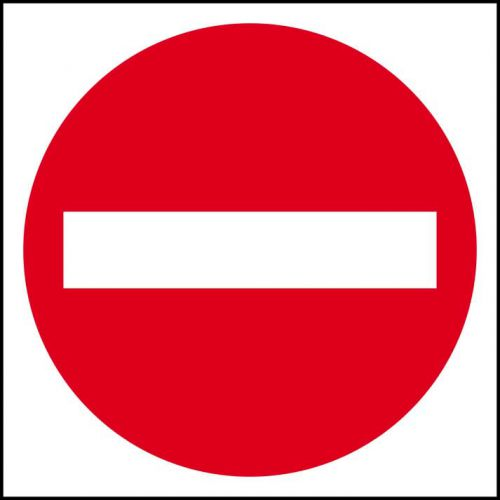 No Entry Sign (400 x 400mm). Manufactured from strong non-adhesive rigid foamed PVC (3mm Foamex board).