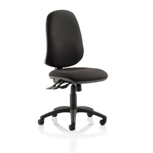 Trexus 3 Lever Maxi Operators Chair Black 530x480x470-580mm Ref OP000039