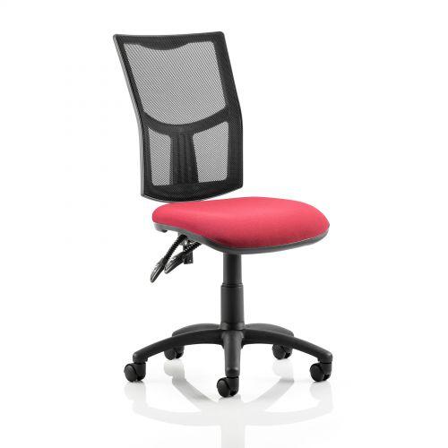 Trexus Eclipse II Lever Task Operator Chair Mesh Back Seat Wine Ref KC0169