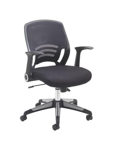 Carbon Chair - Black