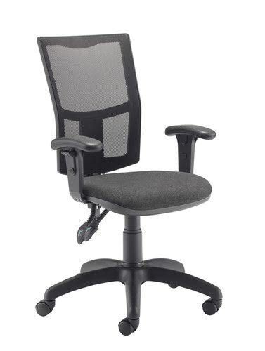 Calypso II Mesh Chair with Adjustable Arms - Charcoal