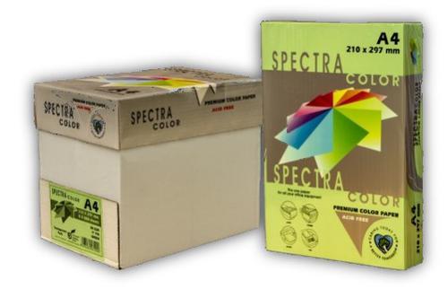 A4 (297 x 210mm) 80gsm Green Copier Paper 500 Sheets/Ream
