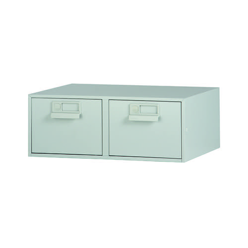 Bisley Card Index Cabinet 203x127mm Double Grey FCB25