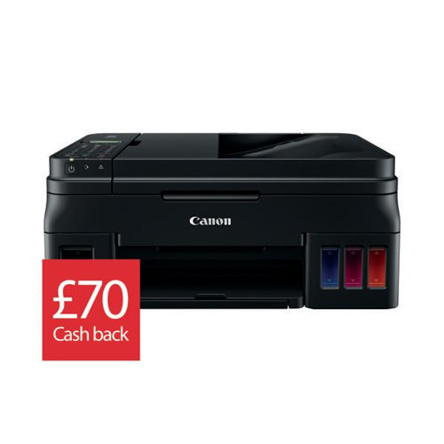 Canon PIXMA G4511 A4 Colour Multifunction Inkjet Printer 2316C024