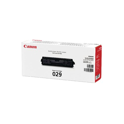 Canon LBP7010C Imaging Drum (14 000 Mono and 7 000 Colour Page Capacity) 4371B002