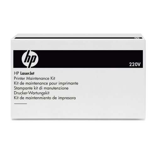 HP Laserjet Multifunction Printer Maintenance Kit Brown Box CE248A