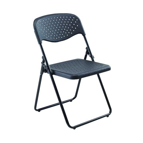 Jemini Folding Chair Black (Pack of 4) KF74963 by VOW, KF74963
