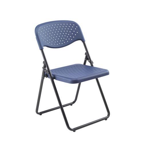 Jemini Folding Chair Dark Blue (Pack of 4) KF74964