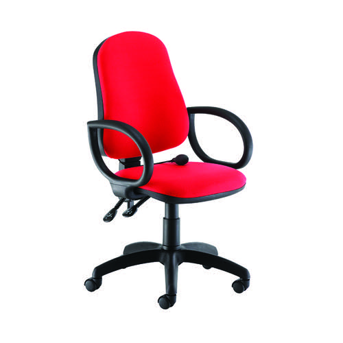 Jemini Intro High Back Posture Chair with Fixed Arms 640x640x990-1160mm RedKF822820