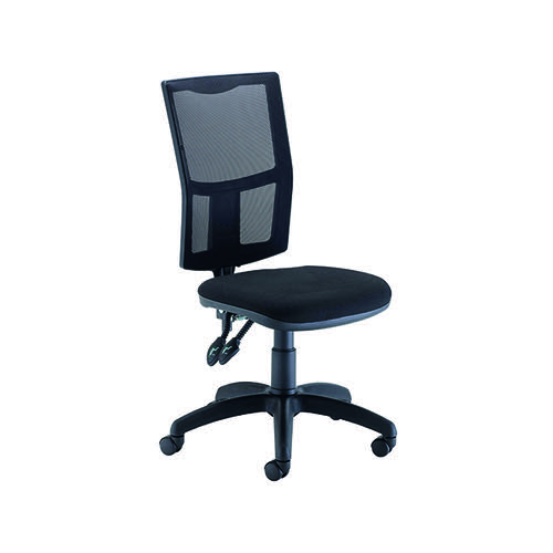 Arista Medway High Back Mesh Task Chair Black KF90545