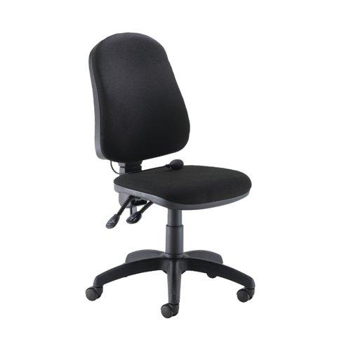 Jemini Intro Posture Chair 640x640x990-1160mm Black KF90583