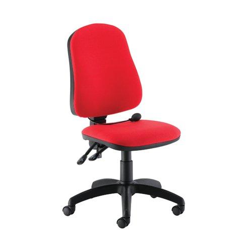 Jemini Intro Posture Chair 640x640x990-1160mm Red KF90587