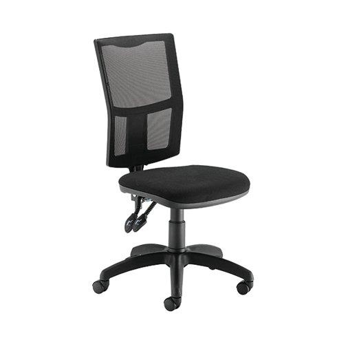 First Jemini Medway Mesh High Back Operator Chair Black KF90960