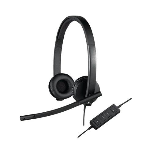 Logitech H570E Dual Headset 981-000575