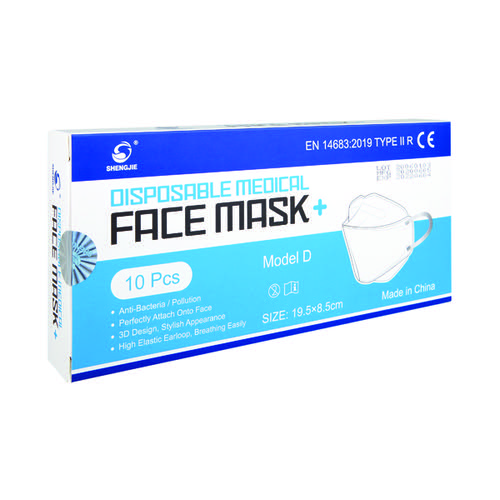 Disposable Ultra Type IIR Facemask (Pack of 10) WX67011