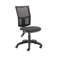 Arista Medway Mesh High Back Operators Chairs KF74196